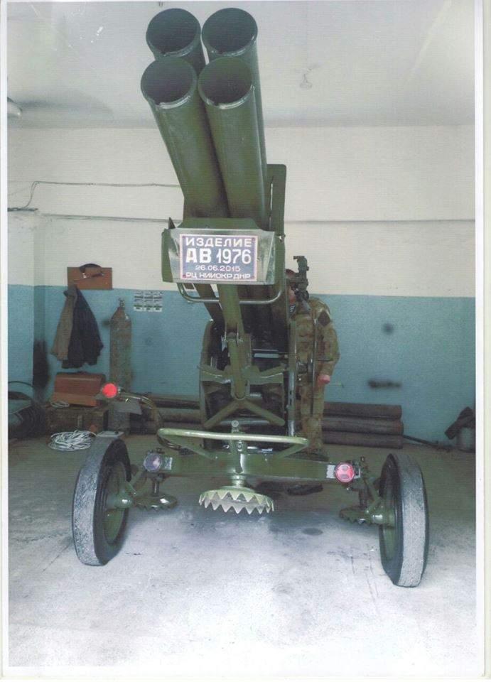 Против украинских военных в АТО начали использовать разработанное в ДНР оружие (Фото)