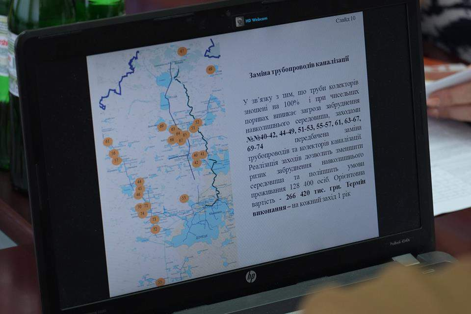 Жебривский рассказал о затратах на реконструкцию системы водоснабжения Донетчины