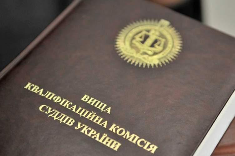 Победителями конкурса в Верховный суд стал участник АТО