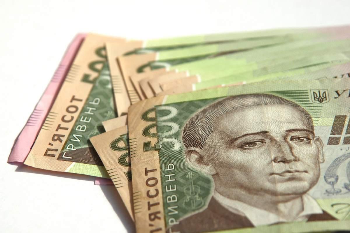 Зарплата украинцев выросла на 20%