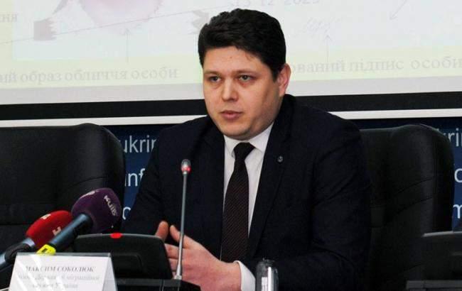 Соколюк не захотел предоставить нардепу документ, на основании которого Саакашвили лишили украинского гражданства