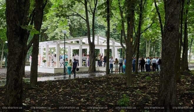 В Харькове появилась бесплатная площадка для выездных брачных церемоний