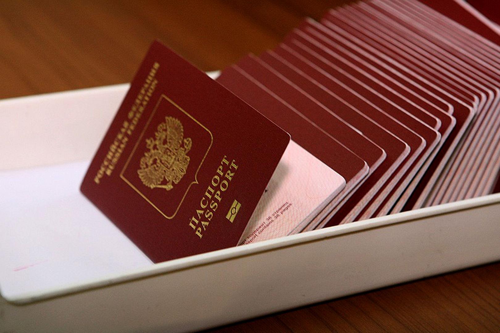 Помощь в получении загранпаспорта без очередей и волокиты