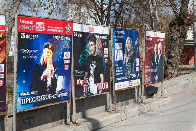 Реклама, которая всегда работает: афиши и объявления