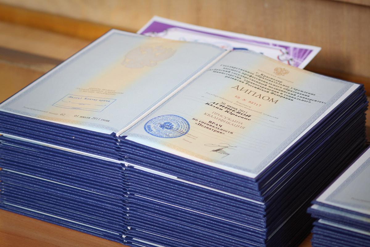 Диплом техникума в России: быстро продвижение по службе и высокая з/п