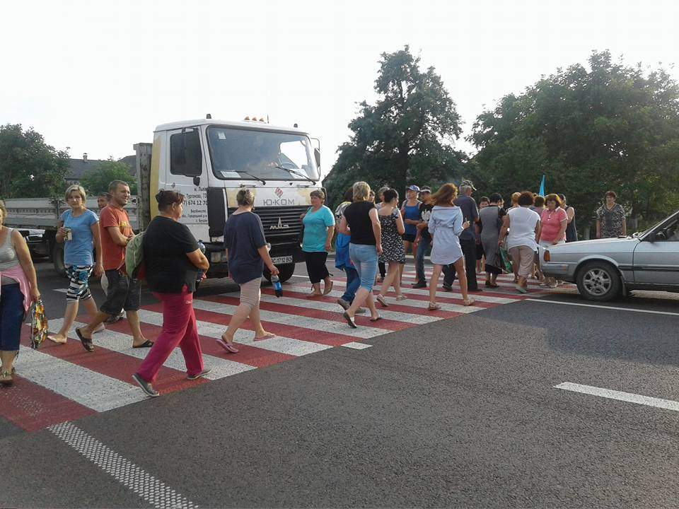 Стала известна причина акции протеста во Львовской области (фото)
