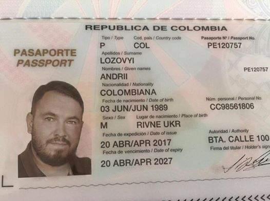 Лозовой похвастался колумбийским гражданством