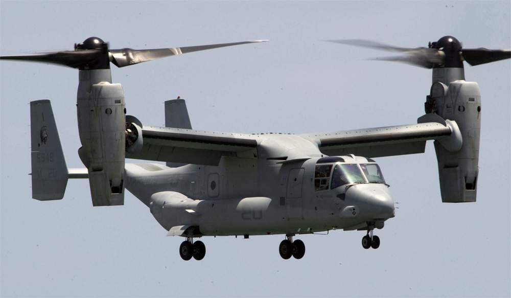 В водах Австралии разбился самолет морской пехоты США