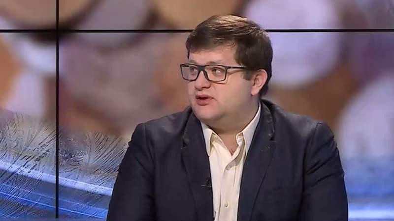 Арьев: