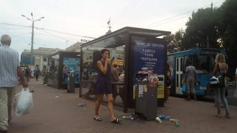 Одесский ж/д вокзал оказался