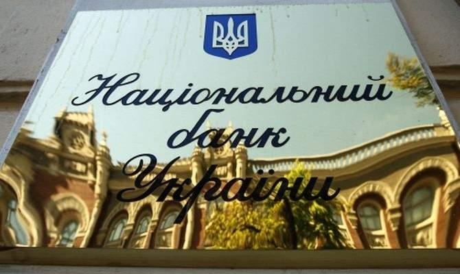 НБУ перечислил в госбюджет страны 5 млрд. гривен