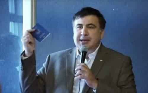 Саакашвили рассказал, с помощью каких загадочных документов он въехал в Польшу (Видео)