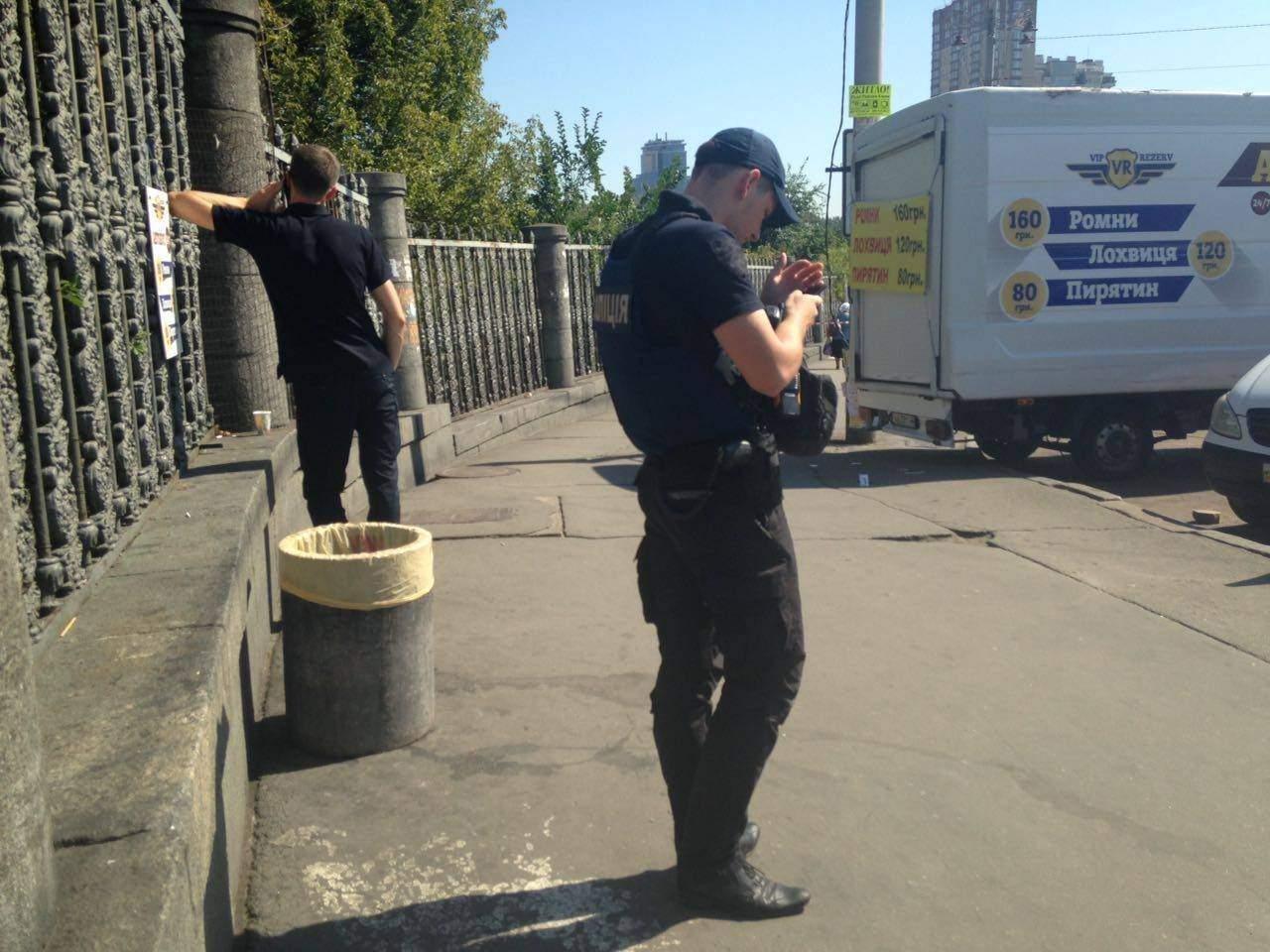 Стрельба в Киеве: В результате вооруженного конфликта пострадало 3 человека (Фото)