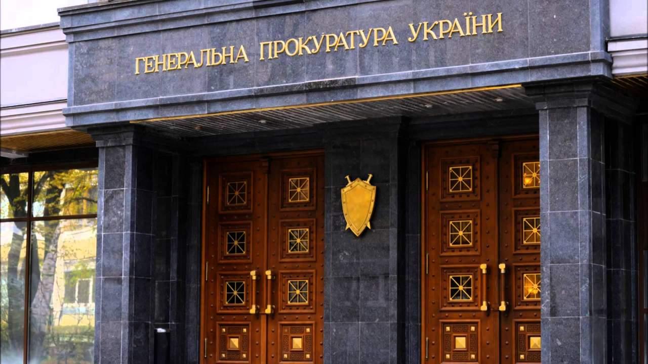 ГПУ арестовала имущество пяти чиновников Минобороны