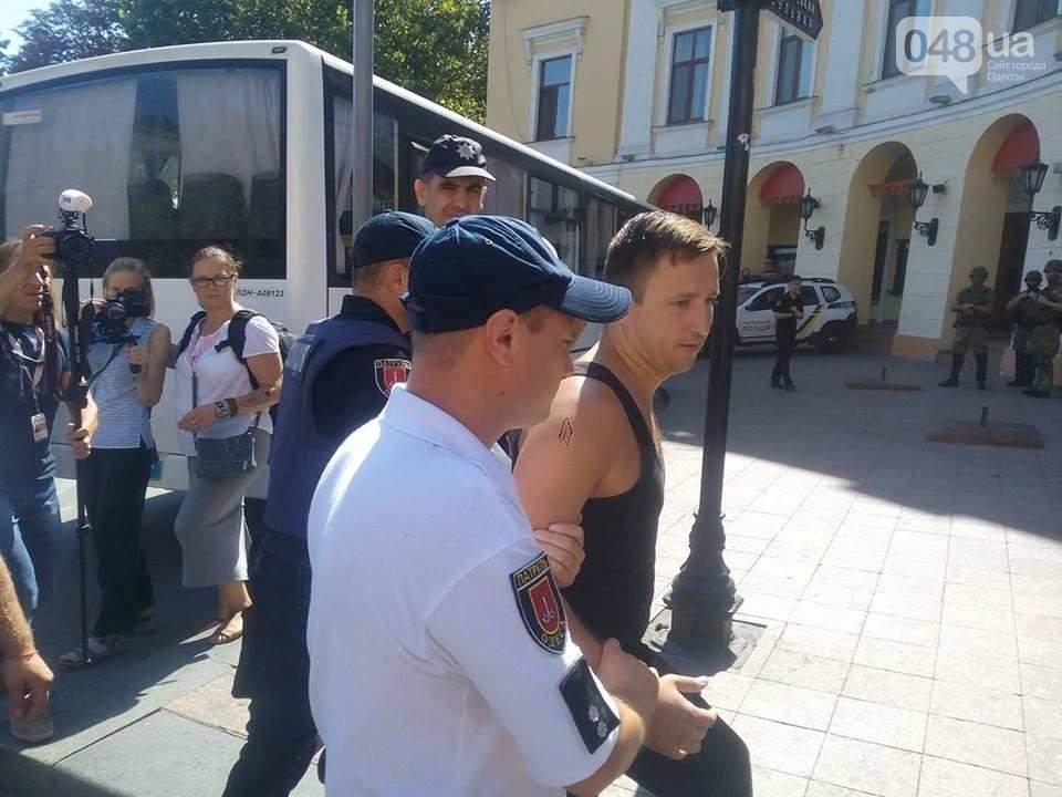 ЛГБТ-активисты протестуют в Одессе (видео)