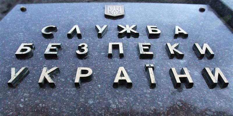 СБУ официально прокомментировала задержание в Крыму украинца