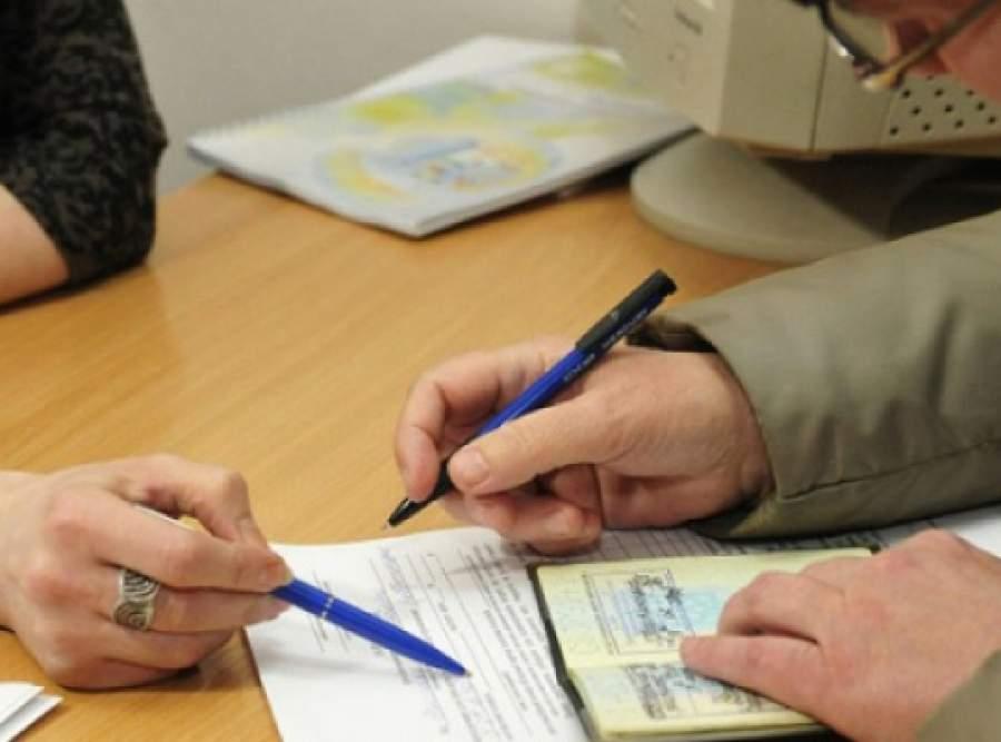 Жилищные субсидии безработным лицам зачисляются зачисляются доходы в 2 прожиточных минимума