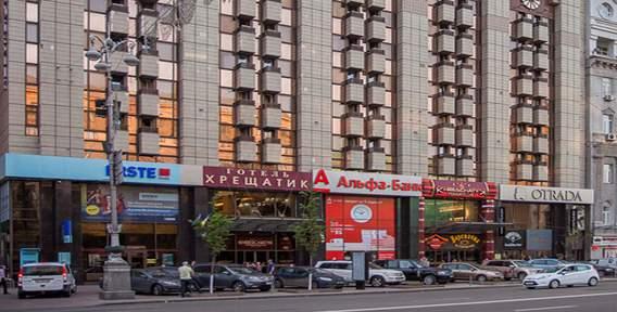 ЧП в Киеве: неизвестный требует российского консула