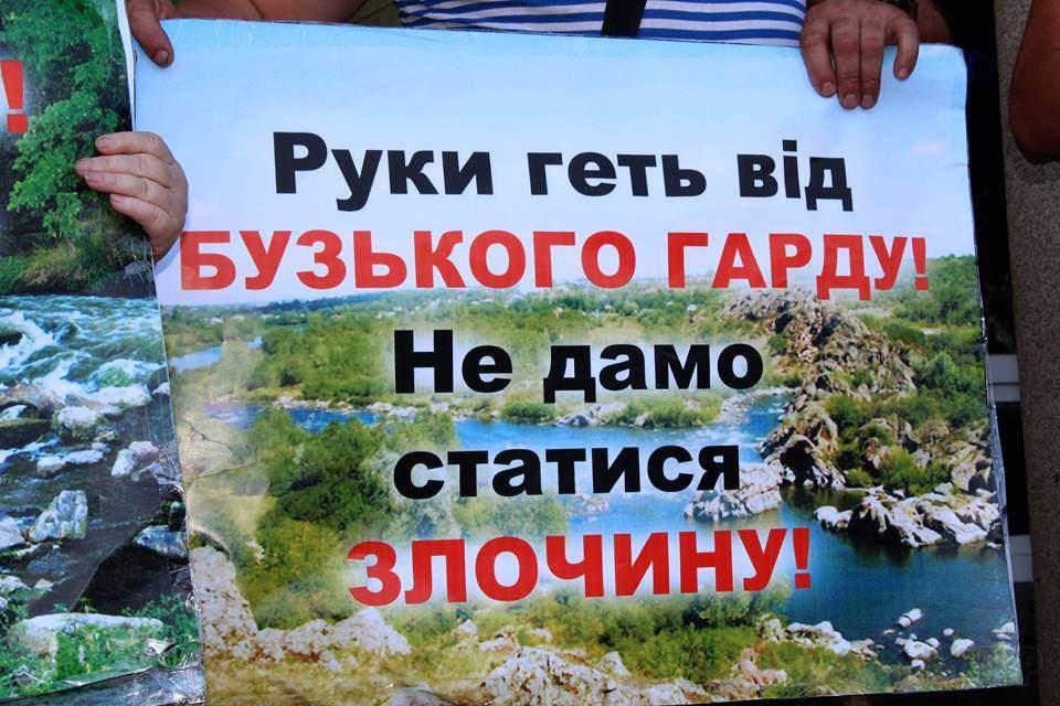 Гройсман приехал в Николаев обсудить тарифы на газ, а его «встретили» пикетом