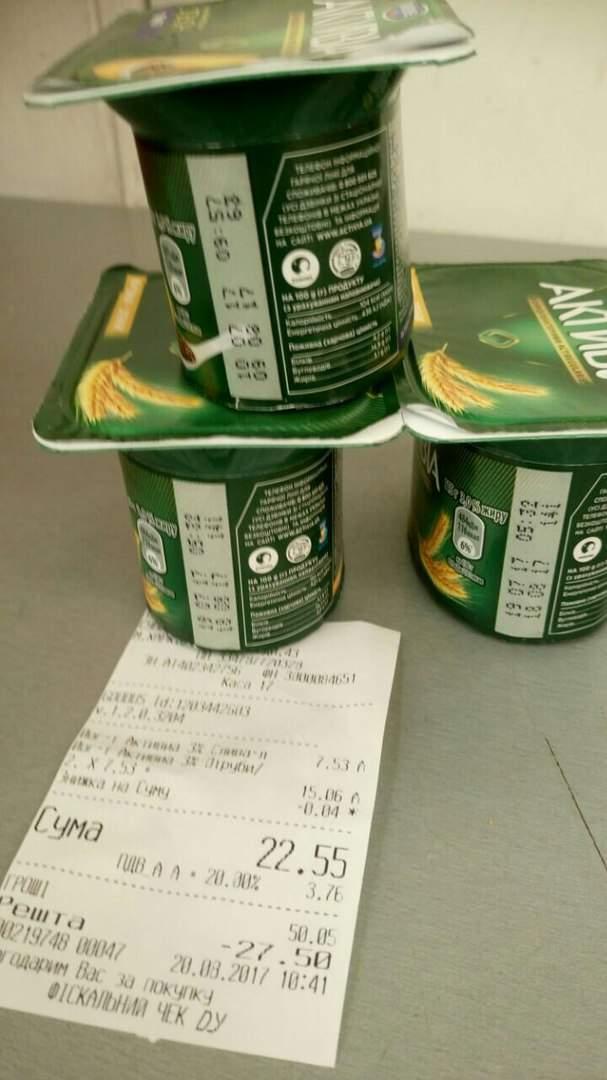 В харьковском в супермаркете, не взирая на замечания, продают просроченные продукты