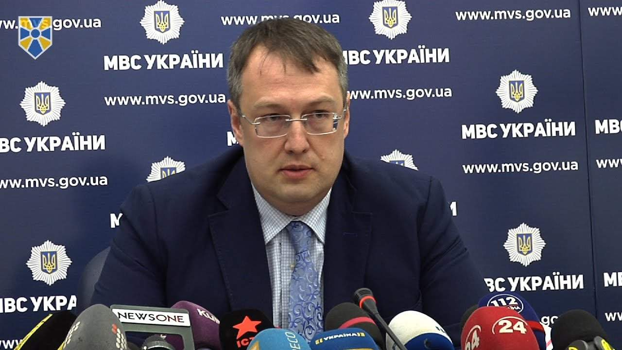 Must have от Геращенко: заработала система определения «врагов Украины» по фото