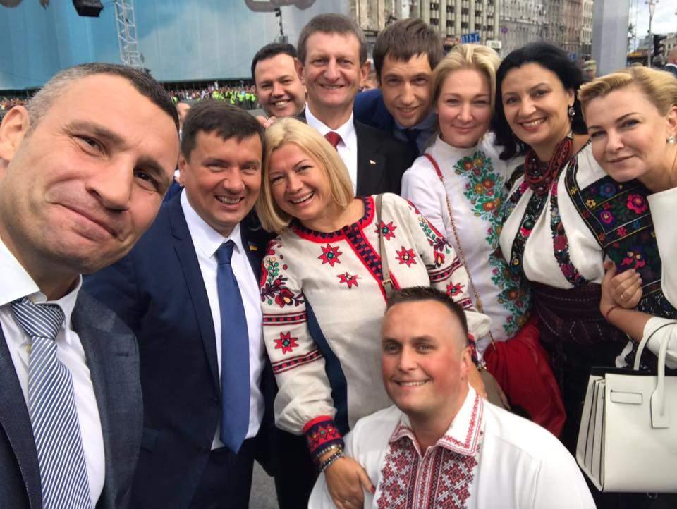 «Мы кричали от радости на весь Майдан»: Геращенко восхитилась парадом в Киеве (фото)