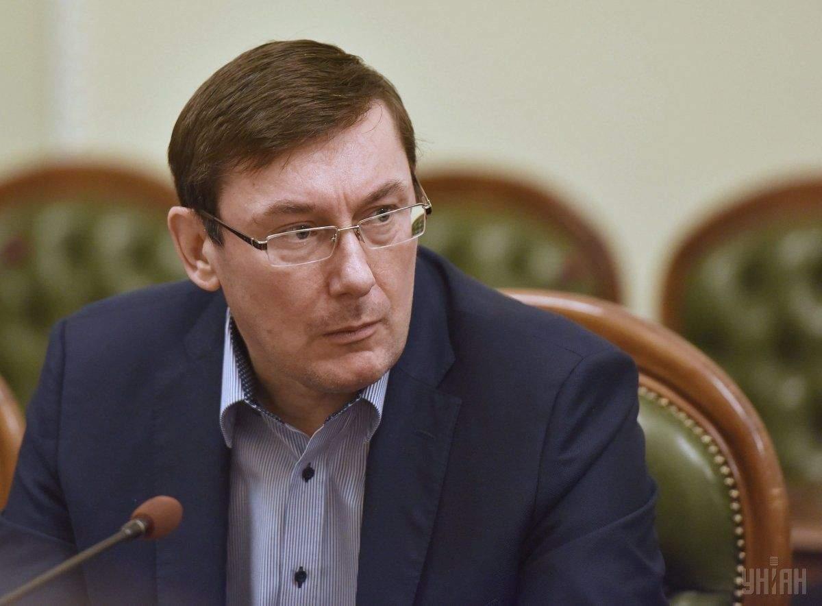 Луценко заявил, что дело о госизмене Януковича затягиваться не будет