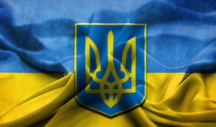 Всемирный конгресс украинцев отмечает 50-летие