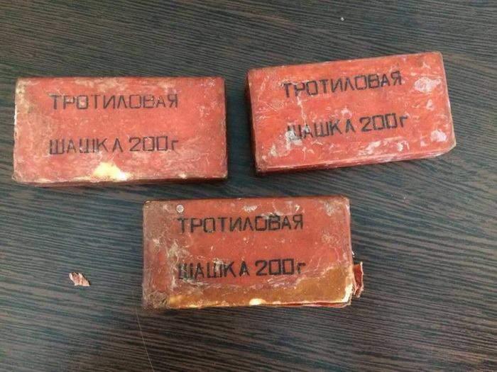 На Днепропетровщине АТОшник «реализовывал»  боеприпасы, привезённые с Донбасса (фото) (фото)