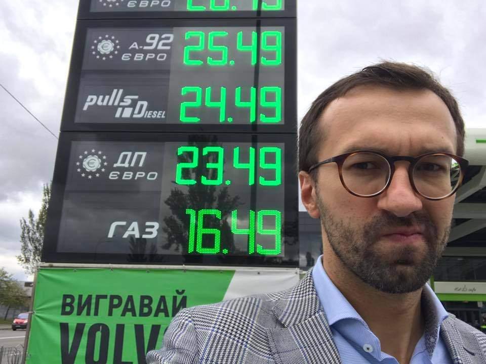 Лещенко готовит акцию протеста по сжиженному газу и агитирует киевлян листовками (видео)