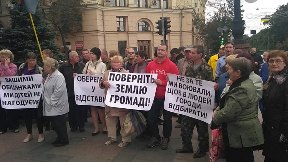 В Харькове проходит акция в поддержку избитого депутата (Фото)