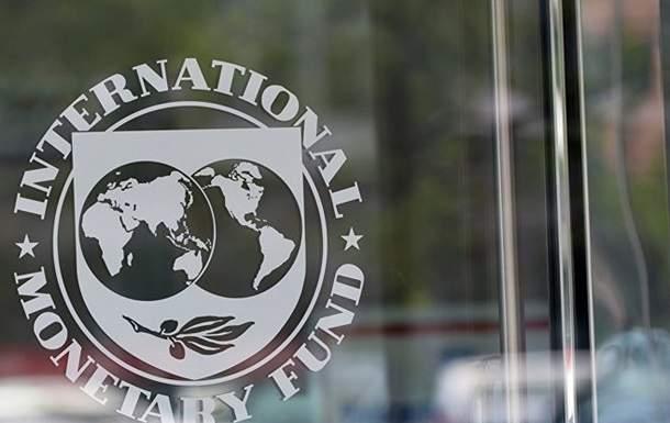 Известна дата визита миссии МВФ в Украину