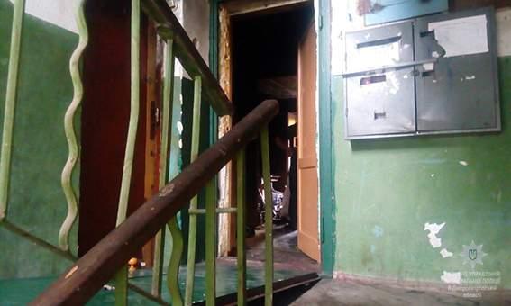 Под Днепром задержали убийцу, который изнасиловал, пытал пилой и сжёг женщину (фото)