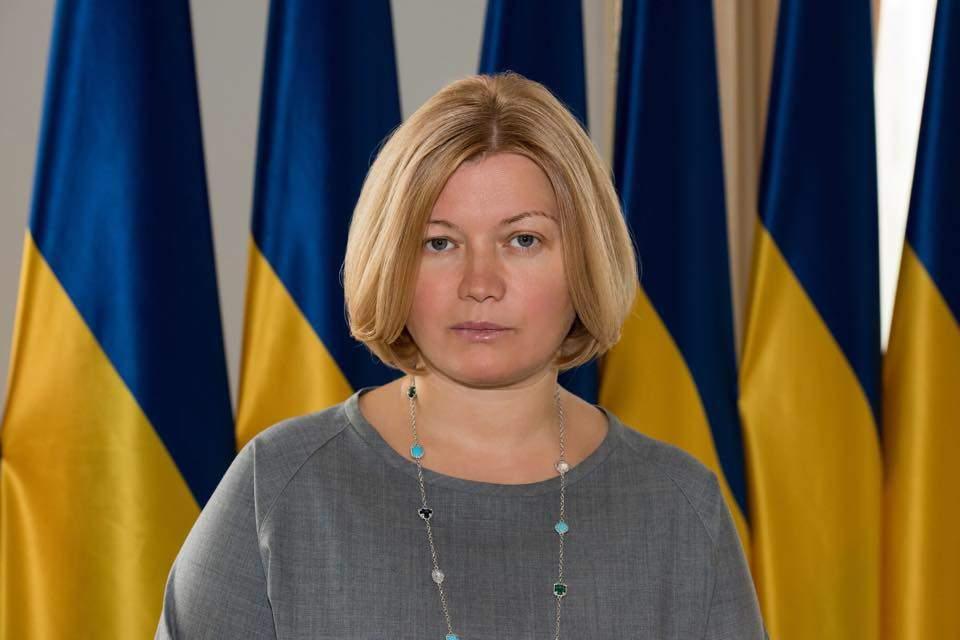 Геращенко привела в пример губернатора Тернопольской области за помощь семьям АТОшников