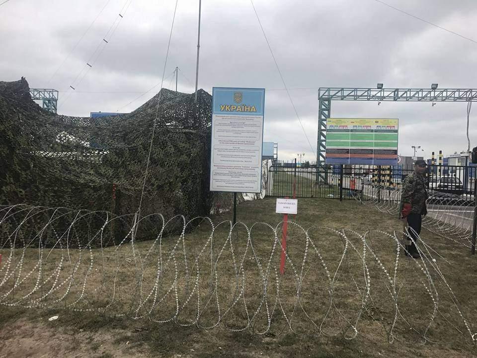 Возле границы с Польшей задержали пресс-секретаря Саакашвили (Фото)