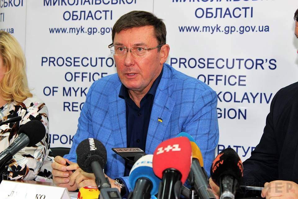 Де-факто Николаевом управляла ОПГ «Мультик», - Луценко