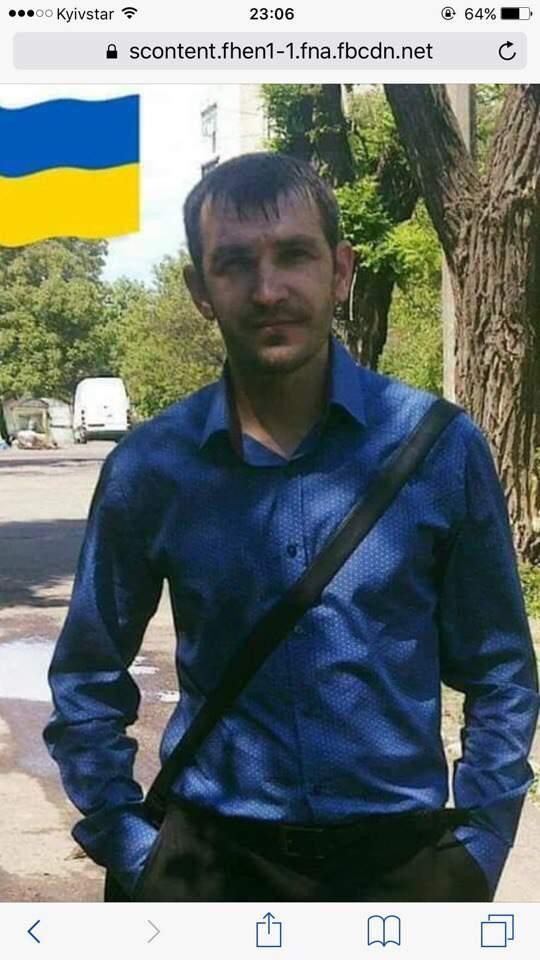 Во Львове бесследно пропал ветеран АТО и защитник Донецкого аэропорта (фото)