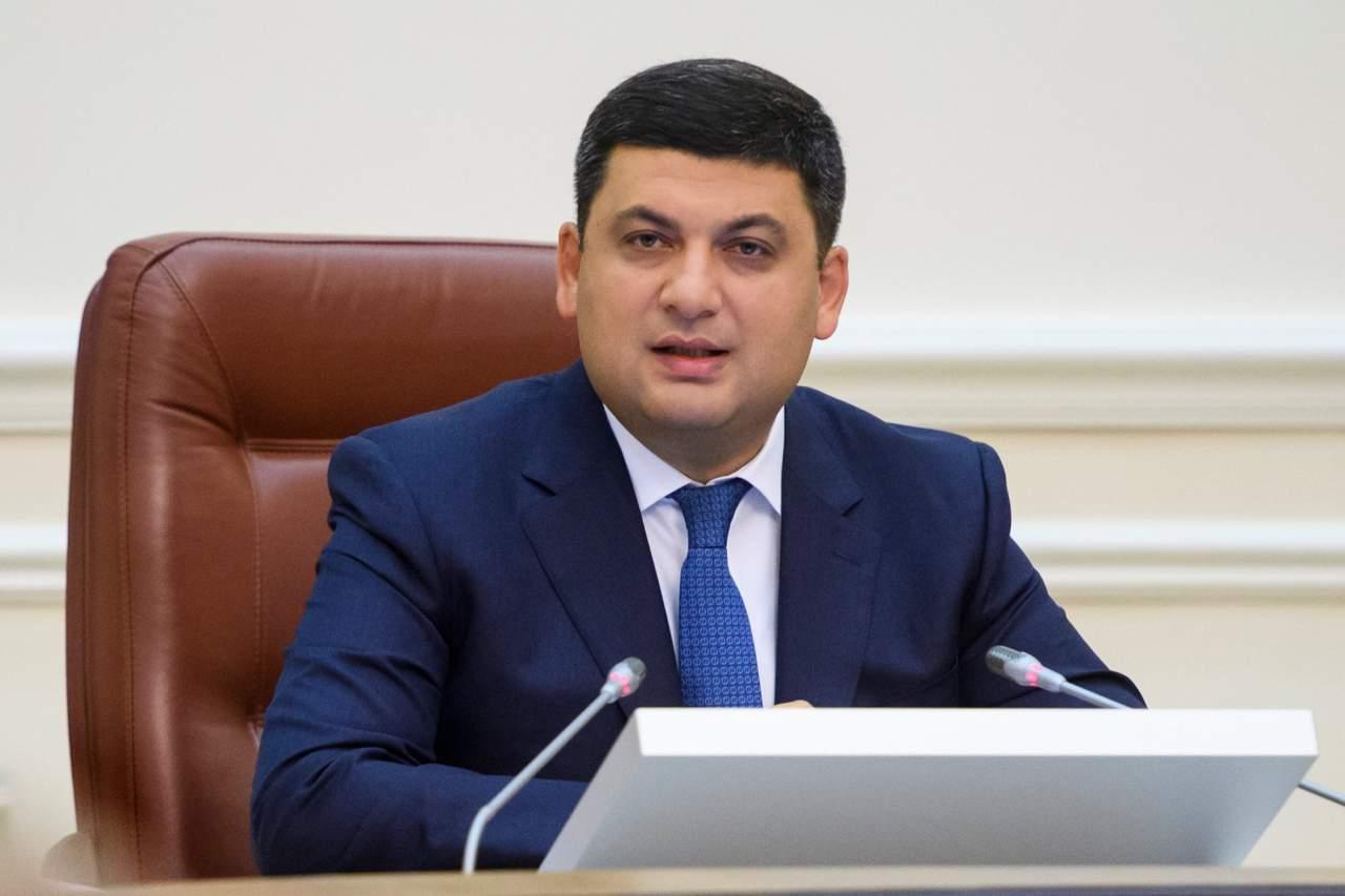 «Силовой прорыв украинской границы – это преступление»: Гройсман прокомментировал приезд Саакашвили