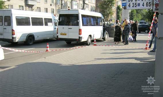 В Днепре мужчина шел по улице и начал расстреливать людей. 3 пострадавших (Фото)