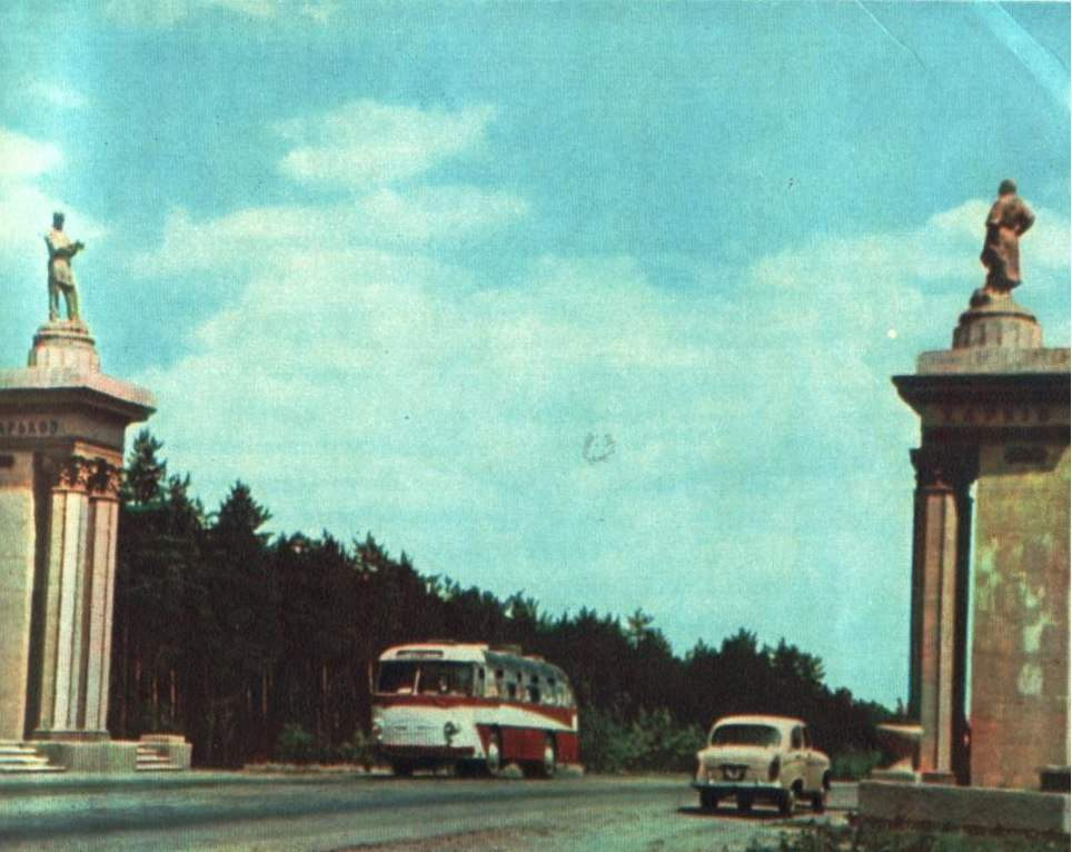 Архивный Харьков: Редкие снимки города (Фото)