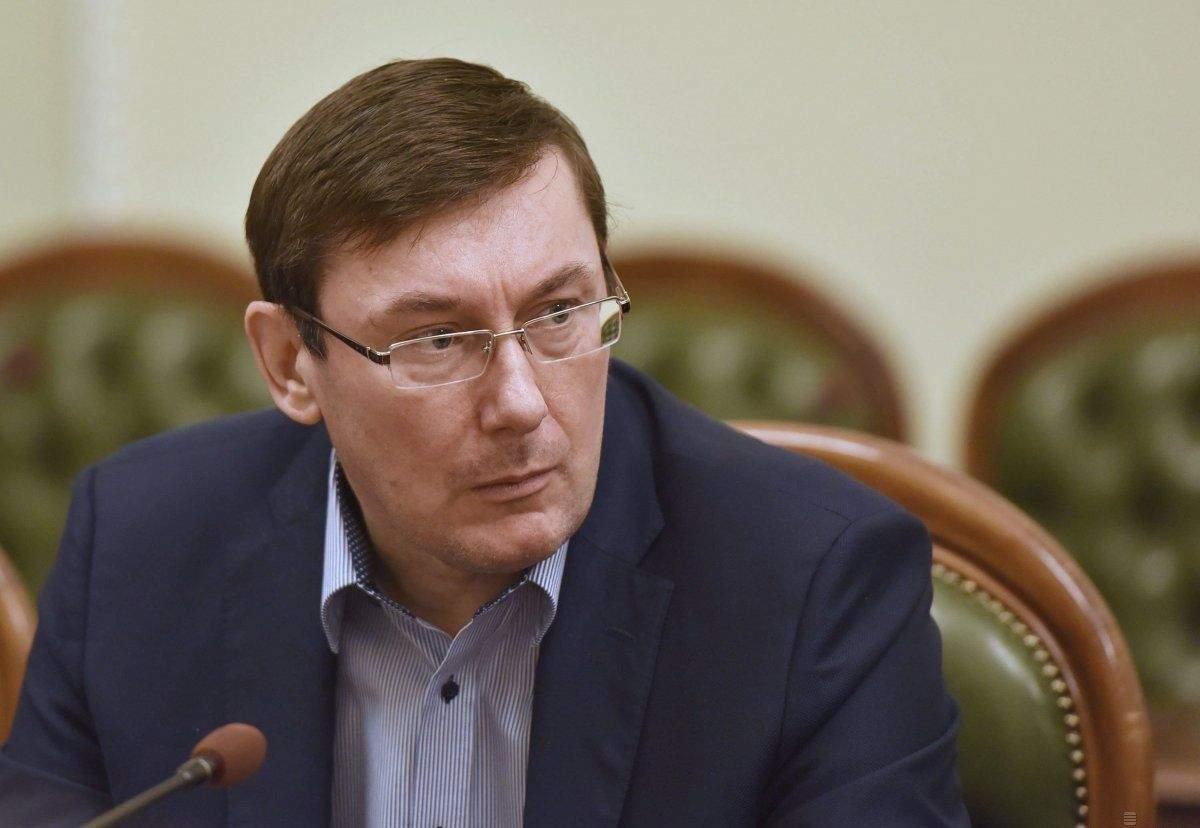 Из-за постов в соцсетях: Против Луценко начато дисциплинарное производство