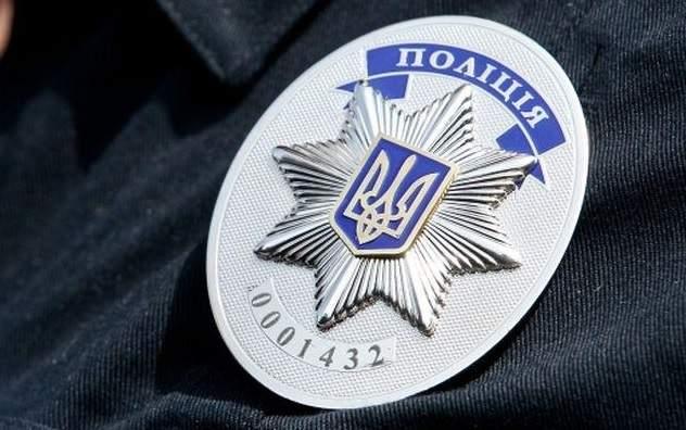В Кременчуге сотрудники полиции оцепили территорию