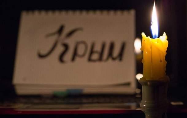 В Крыму разрабатывают график временного отключения света