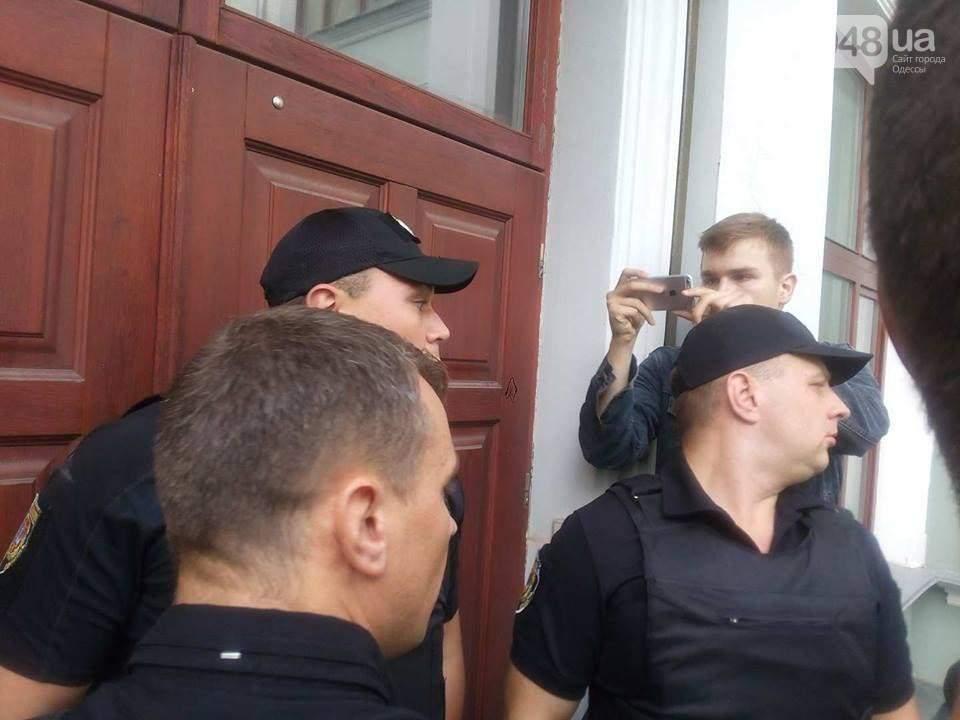 Радикалы с Думской площади в Одессе прорвались в прокуратуру (фото)