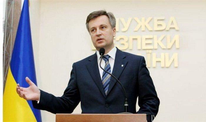 Наливайченко готов идти на допрос в СБУ (Видео)