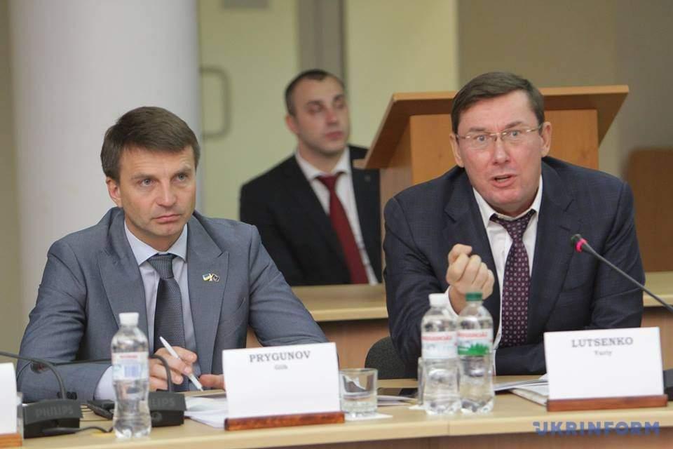 Луценко намерен забрать у Януковича еще $200 миллионов