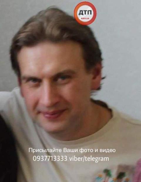 В Киеве разыскивают мужчину, который пропал загадочным образом (Фото)