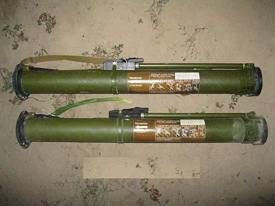 В Черниговской области правоохранители изъяли боеприпасы у местного жителя (фото)