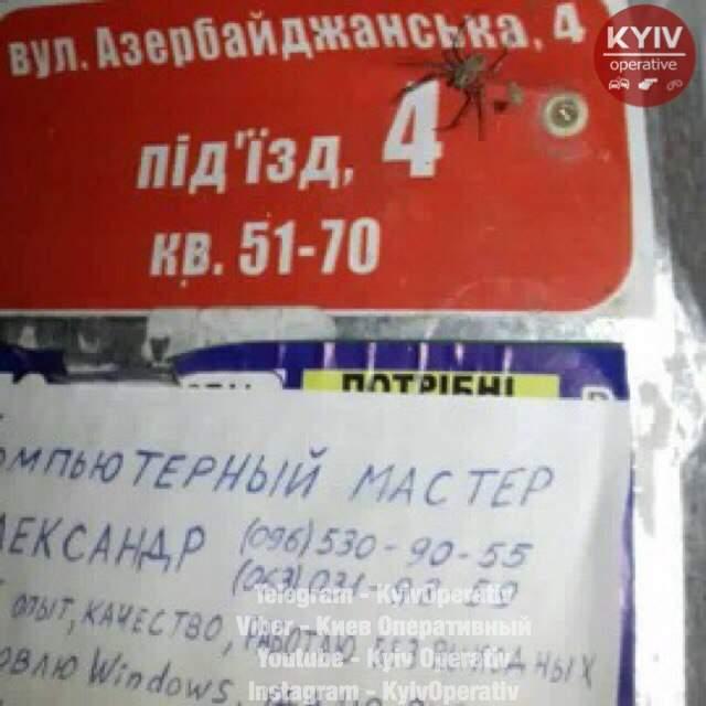 В Киеве преступники совершили разбойное нападение на мужчину (фото)