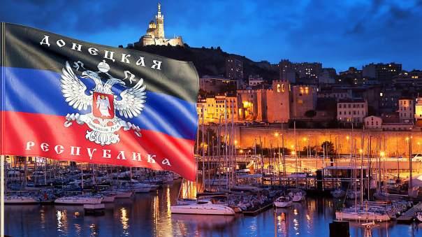 ДНР открыла свой центр во Франции